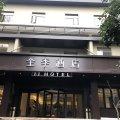 全季酒店(杭州西湖美院店)