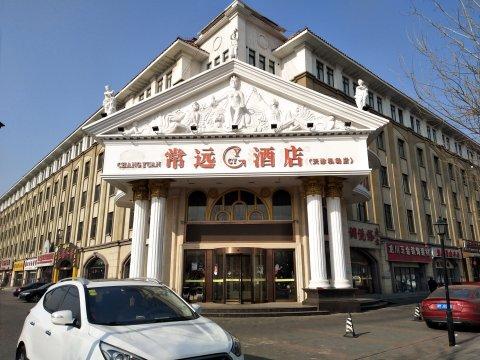 天津常远酒店