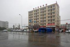 宁波臻丰商务宾馆