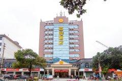 兴安喜屋酒店