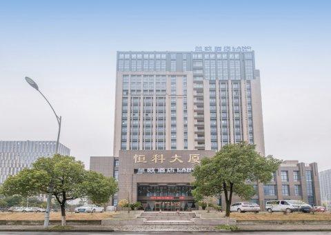 兰欧酒店(海盐科技城店)