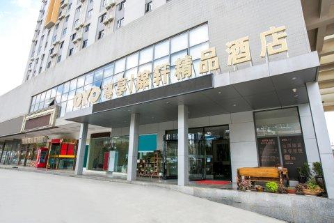 锦轩之星酒店(昆明北部客运站店)