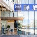 星程酒店(昆明万达广场店)