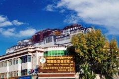 西藏圣洁假日酒店
