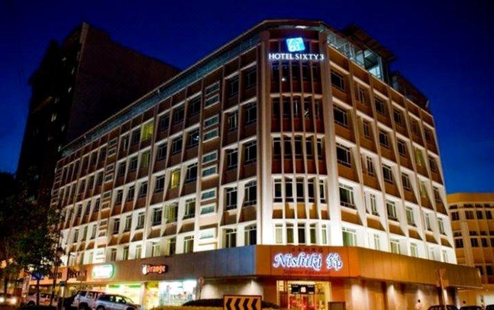哥打京那巴鲁六十三酒店(Hotel Sixty3 Kota Kinabalu)