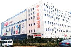 徐州木棉湾酒店
