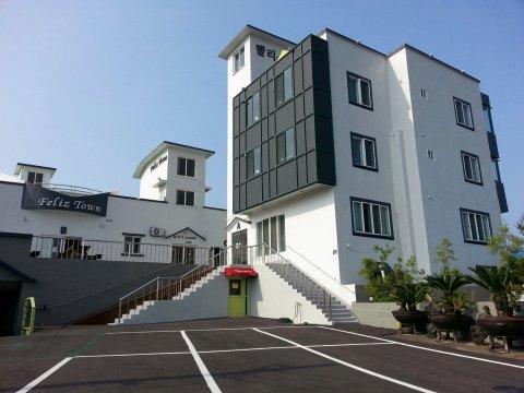 济州费利茨城酒店(Feliz Town Hotel Jeju)