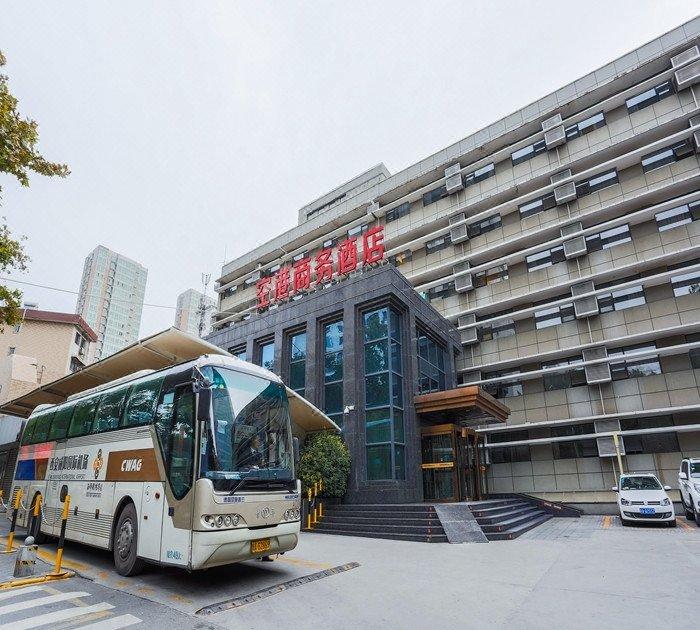 空港商务酒店(西安西稍门机场巴士始发站店)