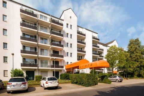 阿克拉沃恩杜塞尔多夫酒店(Acora Hotel Und Wohnen Düsseldorf)