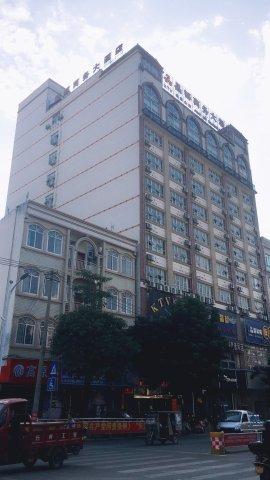双峰财源商务宾馆