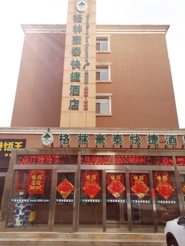天津佛斯普瑞酒店