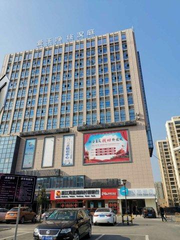 汉庭酒店(海盐北岸广场店)
