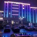 全季酒店(杭州萧山机场南阳店)
