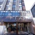 全季酒店(北京奥体公园店)