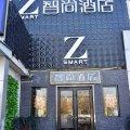 Zsmart智尚酒店(北京南站天坛南门店)