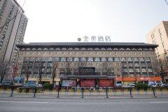 全季酒店(开封金明广场店)