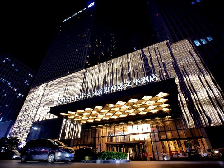 泉州富力万达文华酒店