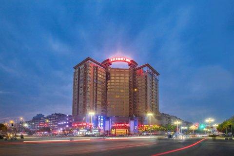 金水湾国际大酒店(桂林高铁北站店)