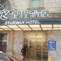星程酒店北京顺义马坡店