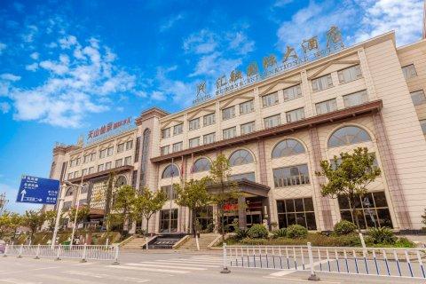贵阳汇融国际大酒店