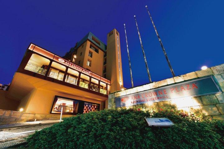 长崎格洛弗山全日空皇冠假日酒店(ANA Crowne Plaza Hotel Nagasaki Gloverhill, an IHG Hotel)