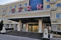 北京东方君合培训中心