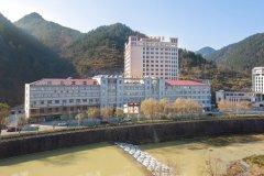 磐安伟业大酒店