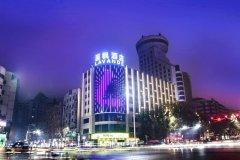 麗枫酒店(常德步行街店)