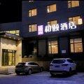 和颐至格酒店哈尔滨省政府民航大厦店