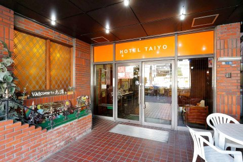 太阳商务酒店(Business Hotel Taiyo)