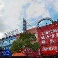 上海妙华宾馆