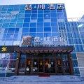 喆啡酒店(天津滨海机场空港自贸区店)