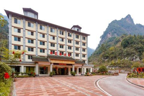 习水丹霞谷酒店