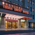 维也纳3好酒店(杭州萧山机场航站楼店)