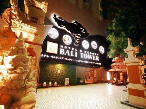 大阪天王寺巴厘塔度假酒店(Hotel & Resort Bali Tower Tennoji)