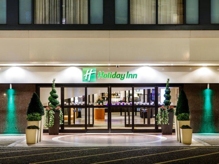 伦敦布卢姆斯伯里假日酒店及度假村(Holiday Inn London Bloomsbury)