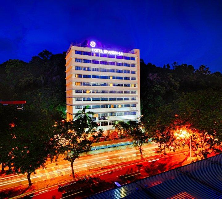 哥打京那巴鲁香格里拉酒店(Hotel Shangri-la Kota Kinabalu)