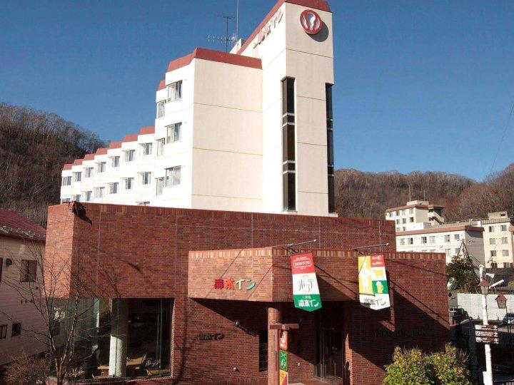 泷本酒店(Takimoto Inn)