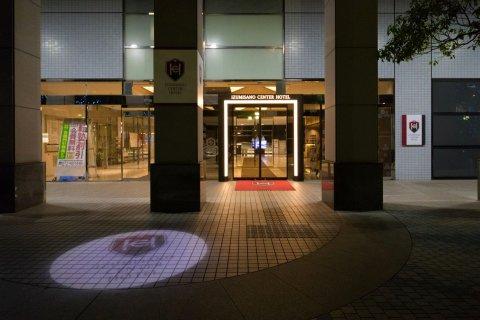 泉佐野中心关西国际机场酒店(Izumisano Center Hotel Kansai International Airport)