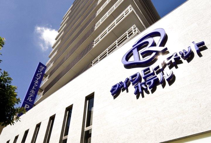 大阪上本町大和ROYNET酒店(Daiwa Roynet Hotel Osaka-Uehonmachi)