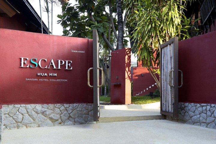 华欣世外桃源酒店(Escape Hua Hin Hotel)