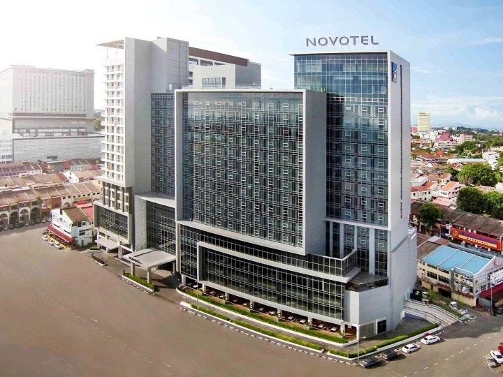 诺富特马六甲酒店(Novotel Melaka)