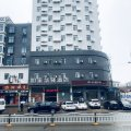 华驿酒店(武汉木兰广场店)
