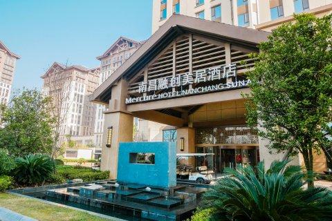 南昌融创美居酒店
