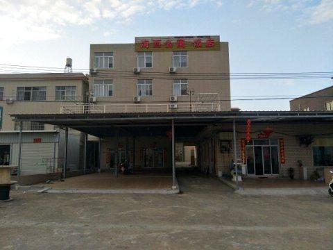 龙海海西公寓