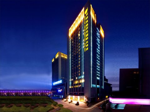 安徽高速开元国际大酒店