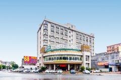 TOWO上品酒店(肇庆店)