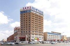 武川皇盛酒店