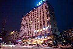 麗枫酒店(麻城高铁站店)