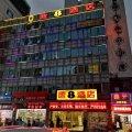 速8酒店(福州火车站广场店)
